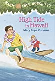 High Tide in Hawaii (Magic Tree House (R))