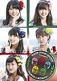 ℃-ute Cutie Circuit~!Vamos a Mexico!~ [DVD]