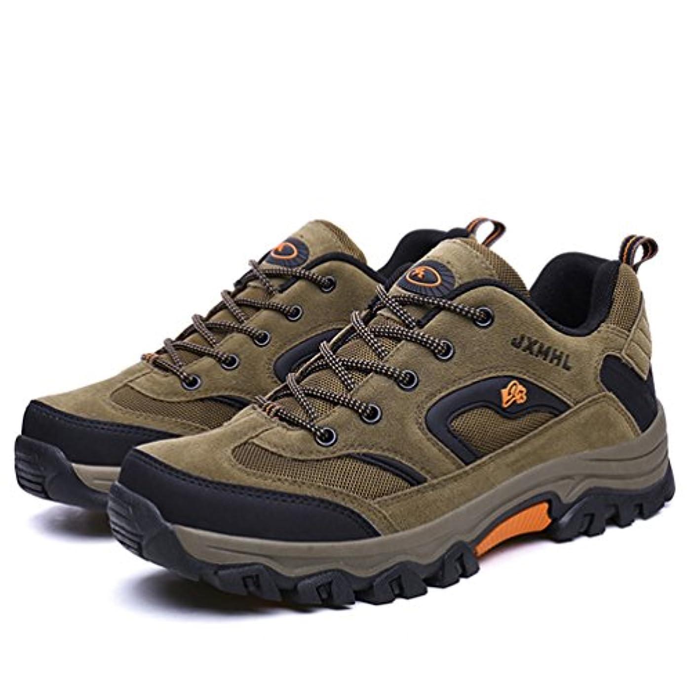 抜け目のないメトリック山岳[ドリーマー] 登山靴 メンズ用 トレッキングシューズ ハイキング スニーカー 通気性 キャンプ 遠足 徒歩 クライミング ウオーキング 運動会 通気性 滑り止め 軽量 耐磨耗 カジュアル グレー 灰色 ダークグリーン カーキ色