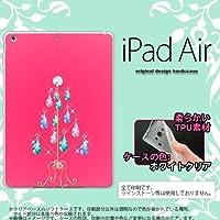 iPad Air カバー ケース アイパッド エアー ソフトケース ツリーイヤリング ピンク nk-ipadair-tp632