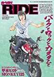 オートバイ 2019年12月号 [雑誌] 画像