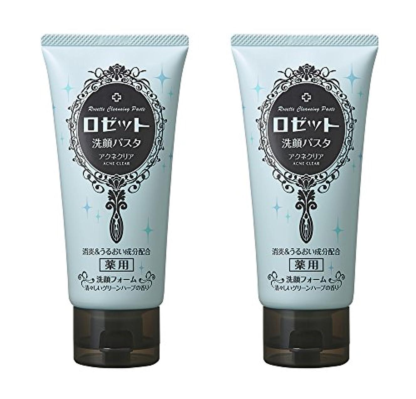 と順応性のあるダルセットロゼット洗顔パスタ アクネクリア 120g×2個パック AZ 【医薬部外品】