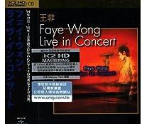 Live in Concert K2hd Mastering