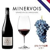 ワイン 赤白 2本セット 南フランス赤ワイン ボルドー白ワイン 750ml
