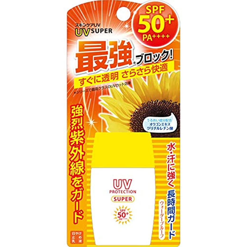 汚染回るアジアMK UVスーパーAプラス 30ml