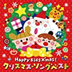 Family X'mas Party! クリスマス・ソングベスト(仮)~パーティのためのBGM&効果音楽つき~