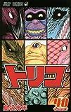 トリコ 40 (ジャンプコミックス)
