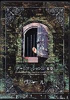 ドールマンション209号室 [DVD]()