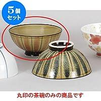 5個セット 夫婦茶碗 赤十草中平 [12 x 5.7cm] 【料亭 旅館 和食器 飲食店 業務用 器 食器】