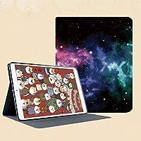 印刷者iPad Mini ケース クリア iPad Mini2 ケース レザー PU iPad Mini3 ケース 軽量 スタンド機能 傷つけ防止 オートスリープ ハード二つ折 惑星の星と塵のガス雲宇宙の宇宙プリント装飾