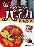 青森県三沢産豚肉使用[みさわパイカ赤ワイン煮](170g)