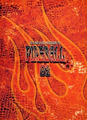 【FIREBALL/B'z】資生堂「ピエヌ」CMソングの歌詞を見てみよう♪大迫力のライブ動画に注目!の画像
