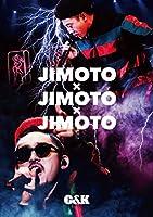 JIMOTO×JIMOTO×JIMOTO(初回限定盤)2DVD+1Blu-ray