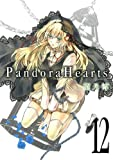 PandoraHearts12巻 (デジタル版Gファンタジーコミックス)