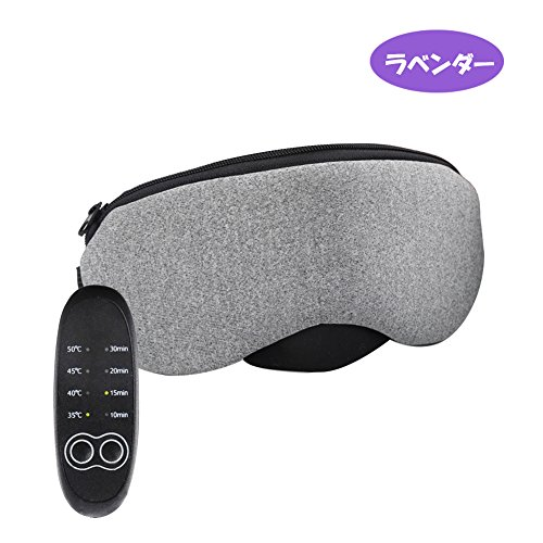 Flinelife ホットアイマスク USB 電熱式 蒸気アイマスク 繰り返し 疲れ目 安眠 遮光 洗える タイマー設定 4段階温度調節機能 (合成皮革+ラベンダー )