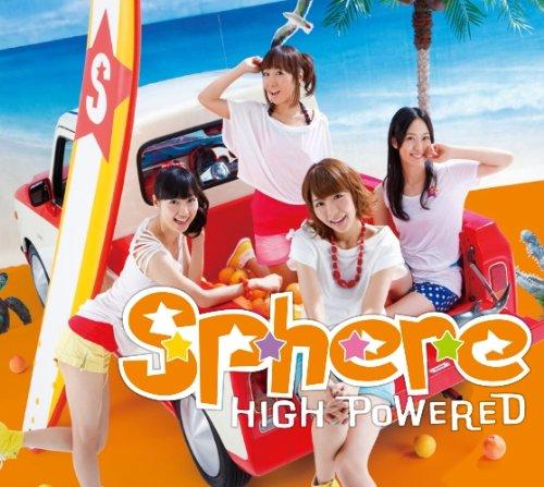 HIGH POWERED(初回生産限定盤)(DVD付) / スフィア