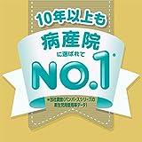 【ケース販売】 パンパース オムツ テープ  はじめての肌へのいちばん S(4~8kg) 120枚 (60枚×2パック)
