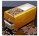 家庭用油絞り器 電動油しぼり機 搾油機 [並行輸入品]