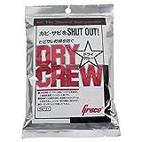 GRECO DRY CREW 湿度調整剤×2個