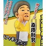 カプセルQキャラクターズ カプセル吉本新喜劇 第1弾 [2.桑原和男](単品)