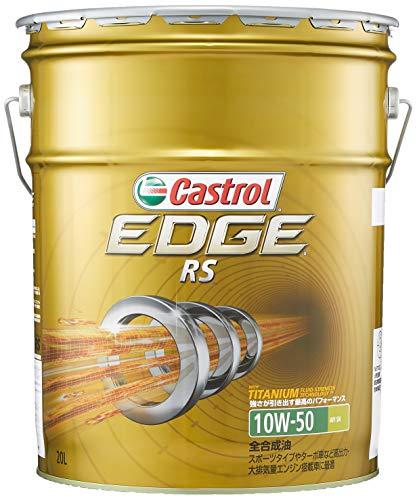 カストロール エンジンオイル EDGE RS 10W-50 ...