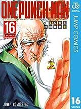 ワンパンマン 16 (ジャンプコミックスDIGITAL)