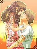 First Love ~何度でもあなたと~ (夢中文庫クリスタル)