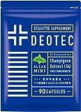 DEOTEC 口臭 体臭 サプリ 150倍濃縮シャンピニオンエキス3240mg配合-(90カプセル)