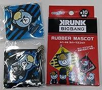エンスカイ BIGBANG×KRUNK カバー付きラバーマスコット 2種セット V.I