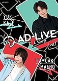 「AD-LIVE ZERO」第1巻(梶裕貴×前野智昭)(通常版) [Blu-ray]