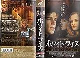 ホワイト・ライズ【字幕版】 [VHS]