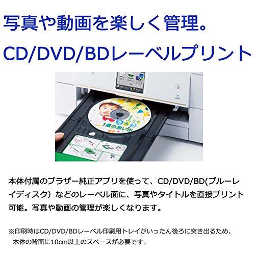 brother インクジェットプリンター複合機 PRIVIO DCP-J767N