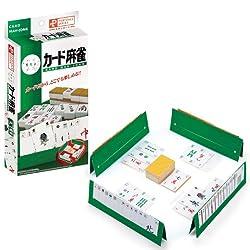 ポータブル・ポケットゲーム