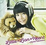 TVアニメ「ランス・アンド・マスクス」エンディング主題歌 Little*Lion*Heart(通常盤)