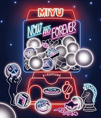 入野自由 Music Clip Collection 「NOW & FOREVER」Blu-ray Disc
