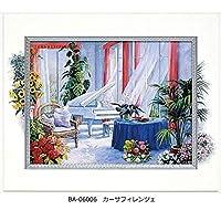 ビッグアート ピーター モッツ カーサ フィレンツェ BA-06006
