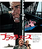 ブラック・エース[Blu-ray/ブルーレイ]