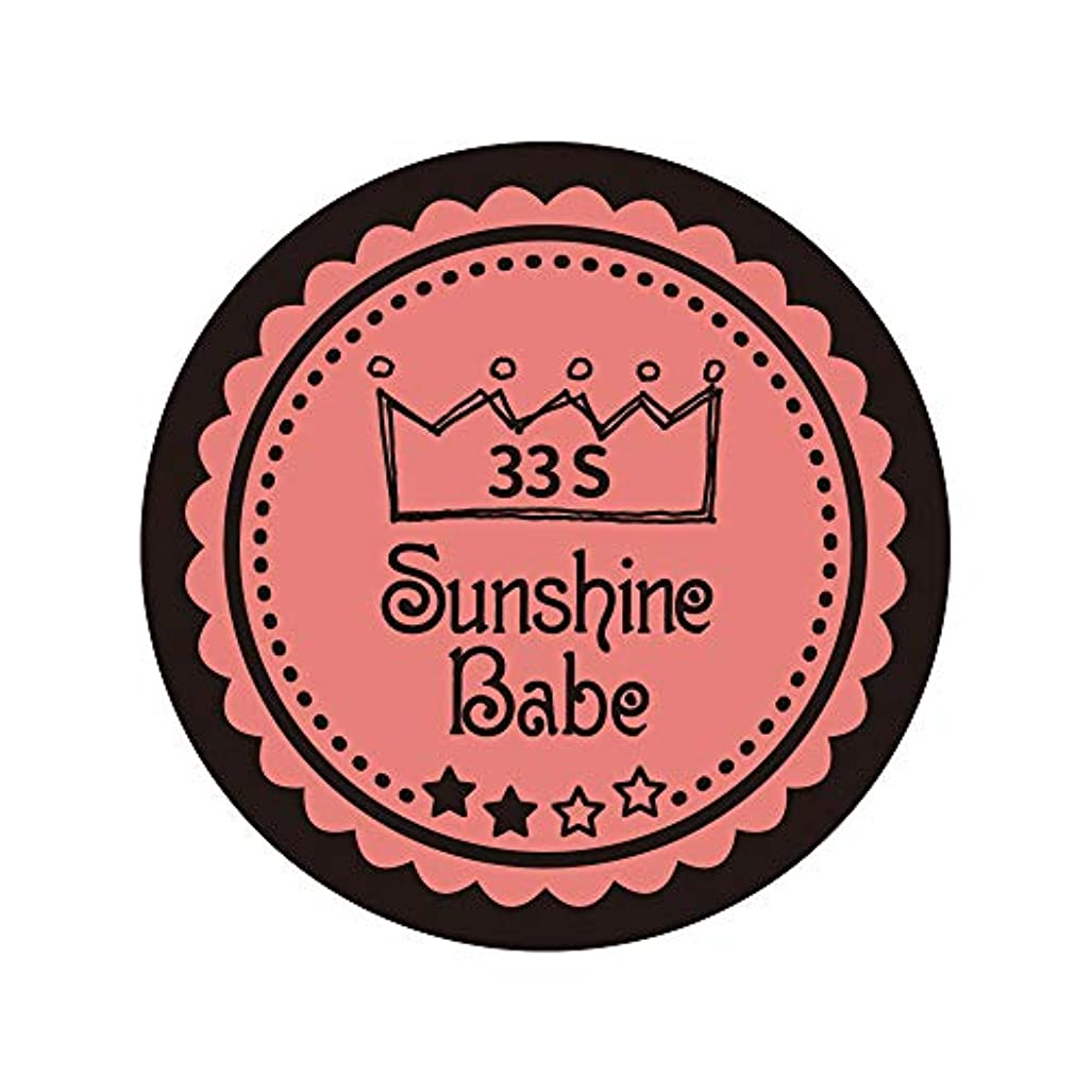 チョコレート不毛の製造Sunshine Babe カラージェル 33S ベイクドコーラルピンク 4g UV/LED対応