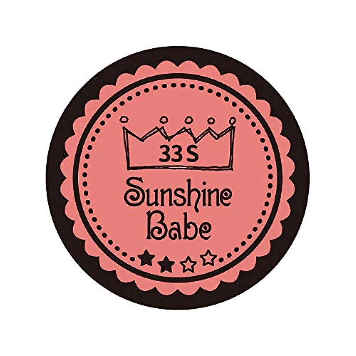 織機シーボードスラックSunshine Babe カラージェル 33S ベイクドコーラルピンク 4g UV/LED対応
