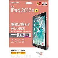 エレコム iPad フィルム iPad Pro 10.5 2017年モデル 指紋防止 気泡が目立たなくなるエアーレス加工 高光沢 TB-A17FLFANG