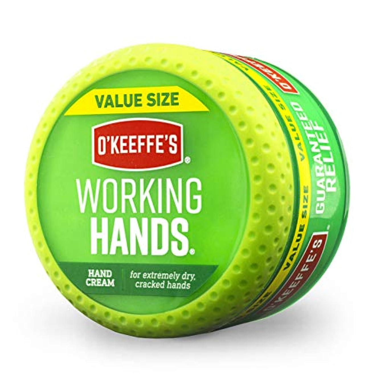 おもてなしマット作詞家O'Keeffe's Working Hands Hand Cream Value Size, 6.8 oz., Jar by O'Keeffe's
