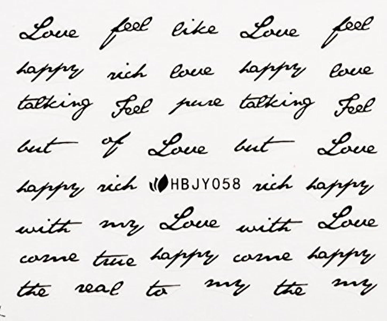 落ち着いた焼く解くアルファベットやメッセージ柄のネイルシール (LOVE筆記体メッセージ)