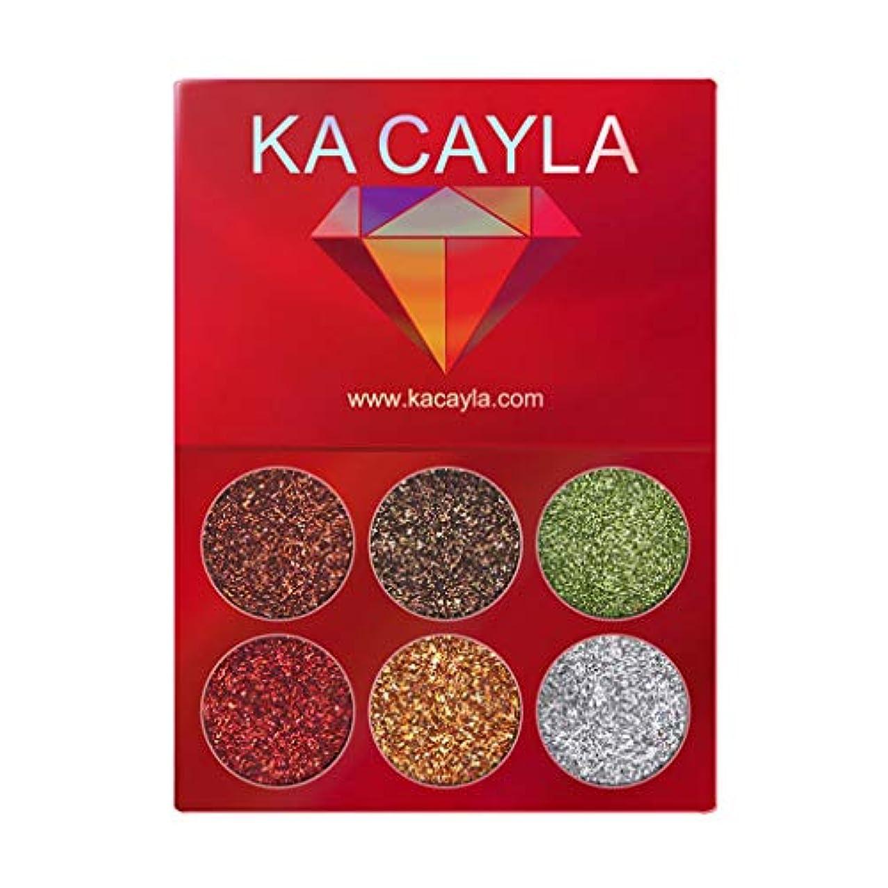 健康的教岸KA CAYLA化粧アイシャドウアイシャドウパレット化粧品セットアイシャドウ6色