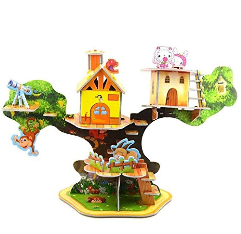 HuaQingPiJu-JP 創造的な教育3Dパズルアーリーラーニングの形の色の動物のおもちゃ子供のための素晴らしいギフト(ツリーハウス)