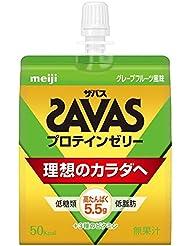 ザバス プロテインゼリー グレープフルーツ風味 180g【5個セット】