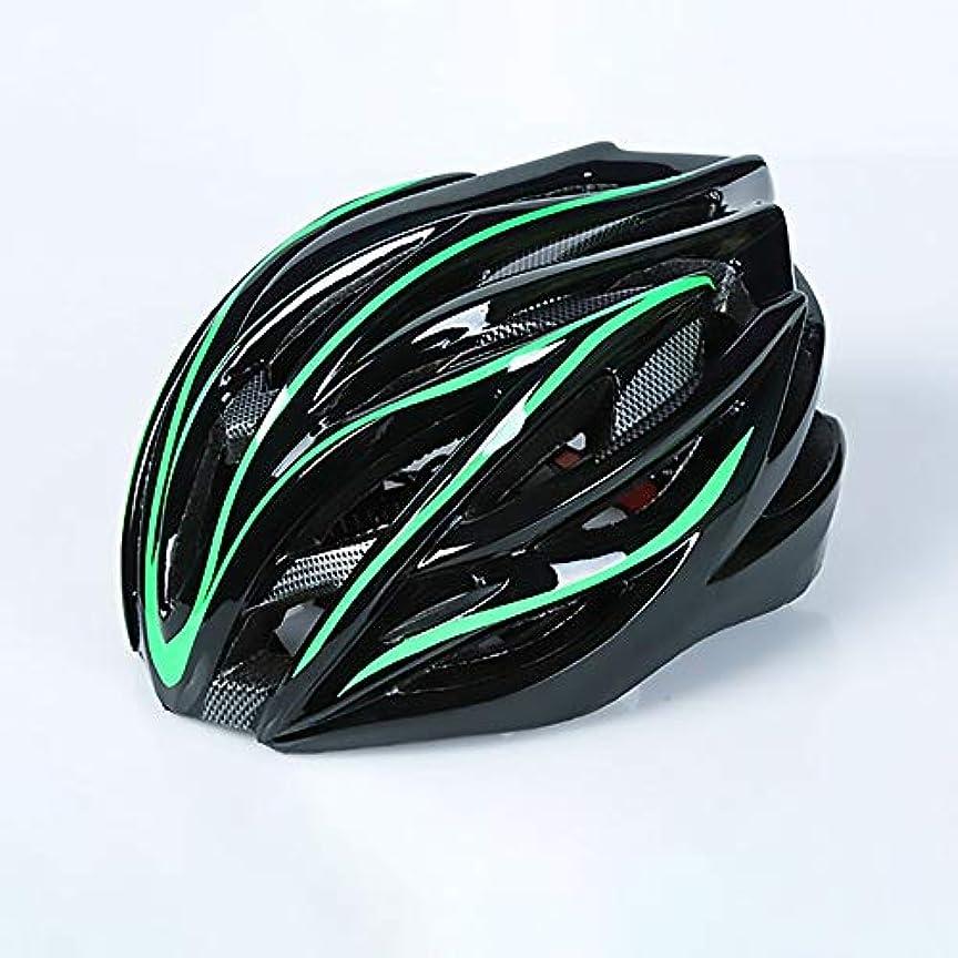 同種のスロープ鳴り響くHYH 黒と緑のワンサイズ調整可能な自転車用ヘルメット乗馬用ヘルメット自転車用マウンテンバイク用ヘルメット屋外用乗馬用品電気自動車用ヘルメットオートバイ用ヘルメット いい人生