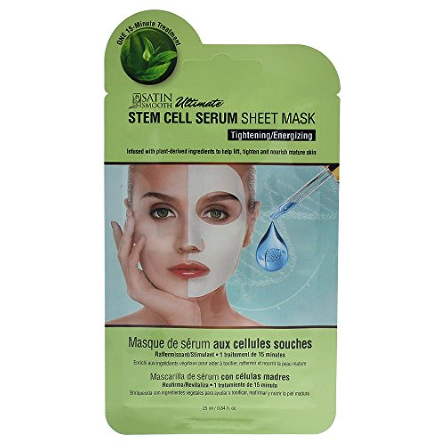 クマノミ砦くつろぎStem Cell Serum Sheet Mask