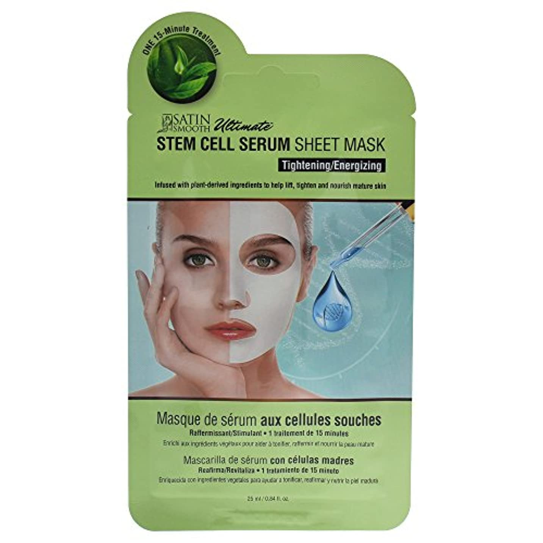 学校教育微妙裕福なStem Cell Serum Sheet Mask