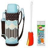 【セット買い】サーモス 真空断熱 2WAYボトル 1.03L/1.0L リボンブルー+すごいボトル洗い+替スポンジセット