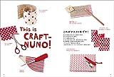 クラフト布で雑貨&こものづくり: 布なのにパリッと硬くて、折ったり切ったりできる! 手づくりする新素材 画像